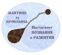 Универсальный маятник